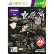 重鉄騎 [Xbox360ソフト]