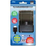 USB乾電池式充電アダプタ [PSVita用]