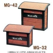 MG-42 [木製ポスト ブラウン/ダークブラウン]