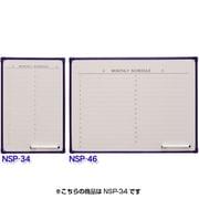 NSP-34 [スケジュールボード ブルー]