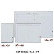 NSA-34 [アルミスケジュールボード シルバー/ホワイト]