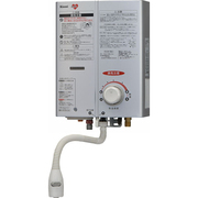 RUS-V560K(SL)/LP [ガス湯沸し器(プロパンガス用)]
