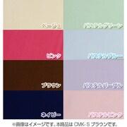 CMK-S ブラウン [カラー掛け布団カバー シングル]