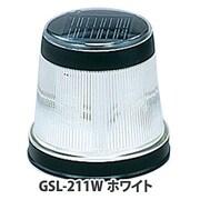 GSL-211W [パルス式ソーラーライト ホワイト]