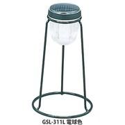 GSL-311L [パルス式ソーラーライト 電球色]