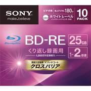 10BNE1VGPS2 [ビデオ用ブルーレイディスク インクジェット対応ワイド(BD-RE1層:2倍速)10枚パック]