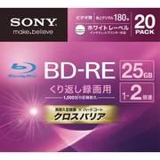 20BNE1VGPS2 [ビデオ用ブルーレイディスク インクジェット対応ワイド(BD-RE1層:2倍速)20枚パック]