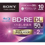 10BNE2VGPS2 [ビデオ用ブルーレイディスク インクジェット対応ワイド(BD-RE2層 50GB 2倍速)10枚パック]