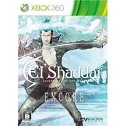 El Shaddai ASCENSION OF THE METATRON アンコール・エディション【XB360用】 [Xbox360ソフト]