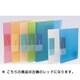 ビュートン クランプファイル レッド CCL-A4-CR