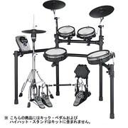 TD-15KV-S [V-Drums V-Tour Series]