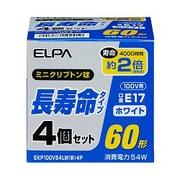 EKP100V54LWW4P [白熱電球 ミニクリプトン球 長寿命タイプ E17口金 100V 60W形(54W) 35mm径 ホワイト 4個入]