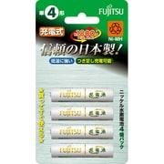 HR-4UTA 4B [ニッケル水素電池 単4形 4本]