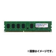 PDD3/1600-4G×2 [デスクトップパソコン用メモリ DDR3 PC3-12800 4GB×2枚組]