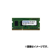 PDN3/1600-8G [ノートパソコン用メモリ DDR3 PC3-12800 8GB×1]