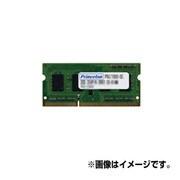 PDN3/1600-8GX2 [ノートパソコン用メモリ DDR3 PC3-12800 8GB×2枚組]