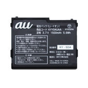 KYY04UAA [ISW12K用 電池パック]