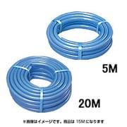 耐圧糸入りカットホース [15mBL]