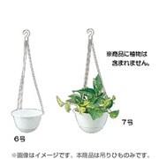 HP-01WH [吊り鉢ライト専用吊りひも]