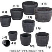 木樽風ポット [4号 BR]