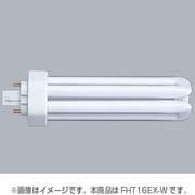 FHT16EX-W [コンパクト形蛍光ランプ BB・3 GX24q-2 3波長形白色 16形]