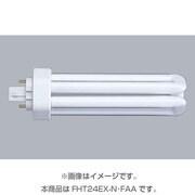 FHT24EX-N・FAA [コンパクト形蛍光ランプ BB・3 プラチナ GX24q-3口金 3波長形昼白色 24形]