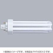 FHT42EX-D [コンパクト形蛍光ランプ BB・3 GX24q-4口金 3波長形昼光色 42形]