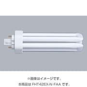FHT42EX-N・FAA [コンパクト形蛍光ランプ BB・3 プラチナ GX24q-3口金 3波長形昼白色 42形]
