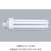 FHT42EX-WW・FAA [コンパクト形蛍光ランプ BB・3 プラチナ GX24q-3口金 3波長形温白色 42形]