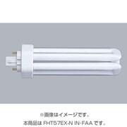 FHT57EX-N IN・FAA [コンパクト形蛍光ランプ BB・3 プラチナ GX24q-5口金 3波長形昼白色 57形 アマルガム]