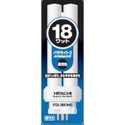 FDL18EX-D [コンパクト形蛍光ランプ パラライト2 GX10q-3口金 ハイルミックD色(3波長形昼光色) 18形]