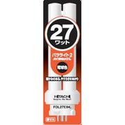 FDL27EX-L [コンパクト形蛍光ランプ パラライト2 GX10q-4口金 ハイルミック電球色(3波長形電球色) 27形]
