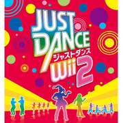 JUST DANCE Wii2(ジャストダンスWii2) [Wiiソフト]