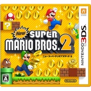 NEWスーパーマリオブラザーズ2 [3DSソフト]