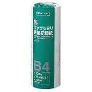R2F-257BN [ファクシミリ感熱記録紙]
