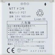 P-06D用 [電池パック P27]