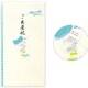 デザインフィル デザインフィル PC 金封 199 ご出産祝 哺乳瓶柄 水色 25199006 3枚