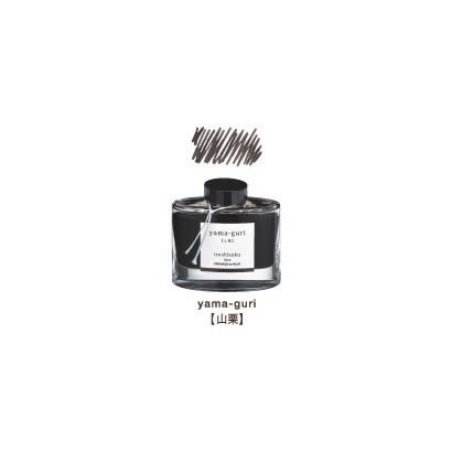 INK-50-YG [万年筆インキ iroshizuku 色彩雫 50ml 山栗(ヤマグリ)]