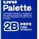 uni パレット かきかた鉛筆 2B 12本 六角軸 ブルー