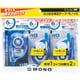 モノ 修正テープ モノYX6 YR6 6mm×12m KCC-343K 2パック (直送品)