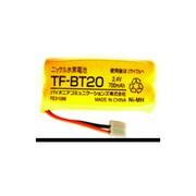 TF-BT20 [TF-FA10充電池]