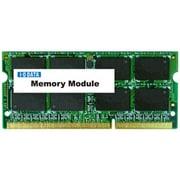 SDY1600L-8G [低電圧タイプ PC3L-12800(DDR3L-1600)対応メモリー 8GB]
