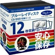 ML-BD-CB12X3P [Blu-ray用超極細繊維不織布ファイル型ケース 12枚収納×3パック]