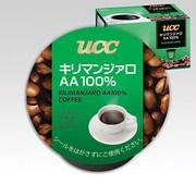SC8021 [キューリグ K-cup キリマンジャロAA100% 8g 12P]