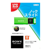 USM8GU G [USBメモリー 8GB グリーン USB3.0対応 ポケットビット Uシリーズ]