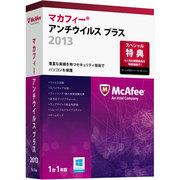 マカフィー アンチウイルス プラス 2013 1台 [Windowsソフト 1台・1年利用可能]