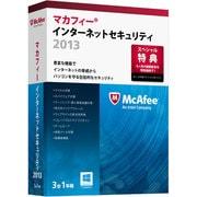 マカフィー インターネットセキュリティ 2013 3台 [Windowsソフト 3台・1年利用可能]