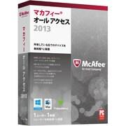 マカフィー オールアクセス 2013 1ユーザー [Windows/Mac/Android用ソフト 1台・1年利用可能]
