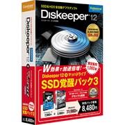 Diskeeper 12 + マッハドライブ SSD覚醒パック3 [Windows]