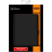 RT-KTLC1/B [kobo Touch用 フラップタイプ・レザージャケット ブラック]